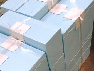 徳島県の箱作り、箱制作会社